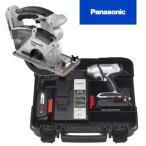 パナソニック充電インパクトドライバーEZ7544LS2S-B+充電パワーカッターEZ45A2XM-H 特別セット
