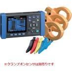 日置 (HIOKI) クランプオンパワーロガー PW3360-11 (高調波測定付)