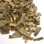 ビワノハ茶(びわ茶 枇杷葉 ビワヨウ ビワの葉)100g お茶 健康茶 ハーブティー