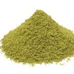 オーガニック 緑茶パウダー  日本国産(三重県) 100g (有機JAS認定商品)