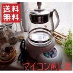 マイコン煎じ器3(ハリオ)【マイコンセンジキ】【HMJ3-1000W】 【自動煎じ機・漢方薬】