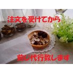 柴苓湯(さいれいとう)-パック入り煎じ漢方薬15日分(45包)