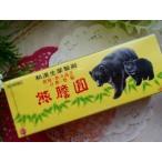 熊膽圓(ユウタンエン)100包入(第一薬品工業)