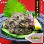 特大ボイルずわいがに棒肉1kg(IQFバラ凍結4L/28〜34本入り)