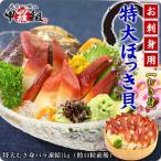 ホッキ貝 お刺身用 特大 ホッキ貝むき身一級品1kg
