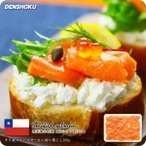 鮭魚 - 塩のみで味付けした無添加&低塩 スモークサーモン 業務用お得な切り落とし500g食べ放題!