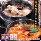 Shellfish - ボイルあかにし貝串10本入り(300g)【あかにし貝】【アカニシ貝】【貝】【バーベキュー】【BBQ】