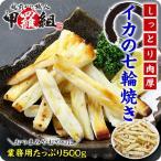 kouragumi_240067