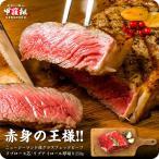 厚切り リブアイロール(リブロース芯)ステーキ肉 約250g グラスフェッドビーフ ナチュラルビーフ オーシャンビーフ ニュージーランド 牧草牛