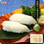 プレミアム会員限定40%OFF!回転寿司や居酒屋に納品している天然つぶ貝スライス業務用20枚入り(5g×20枚/100g)ツブ貝