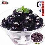 美味しさそのまま冷凍フルーツ ブルーベリー500g【果物】※半額クーポン配布中!お買い物前に取得ください
