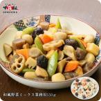 和風野菜ミックス業務用550g カット野菜 さといも ごぼう れんこん にんじん たけのこ しいたけ 煮物 ニチレイ