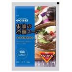 宋家・冷麺スープ【常温】