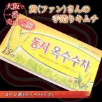コーン茶ティーパック 1箱