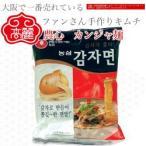 【常温】農心 カンジャ麺(じゃがいもラーメン)ジャガイモでん粉やジャガイモ粉末を50%以上使用したもちもちとした麺