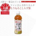 とうもろこしヒゲ茶340ml 香ばしくて飲みやすいとうもろこしのひげ茶です。