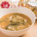 【冷凍】シレギスープ【韓国スープ1袋500g】シレギとは白菜の葉を言います。その葉を豆味噌で味付けしたスープ