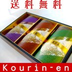 お歳暮 お茶ギフト 極上玉露の詰合せ 100g×3  贈り物 ギフト ∬お茶 贈答(963)§