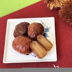栗の渋皮煮 ×2袋 山江村の栗 送料無料 熊本県産 球磨郡山江村は栗の産地です