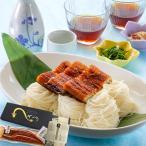 国産うなぎの蒲焼き 特大1尾(190g)&選べる手延べ麺コラボ セット 送料無料(東北・離島を除く)