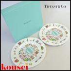 ティファニー TIFFANY&CO. プレート 皿 デザートプレート 食器 5TH AVENUE 小物 陶磁器 中古