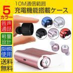 ワイヤレスイヤホン Bluetooth イヤホン両耳 イヤホンマイク  イヤホン スポーツ  iPhone  高音質 Galaxy Andoroid 多機種対応 ミニサイズ X2T BE8 TAROME