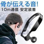 ブルートゥースイヤホン BLUETOOTH イヤホン ワイヤレスイヤホン 骨伝導 両耳 高音質 iPhone 7 8 plus X Andoroid Galaxy多機種対応