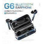 ワイヤレスイヤホン iPhone bluetooth 5.0 マグネット ブルートゥースイヤホン カナル型 IPX7 音量調整  両耳 片耳 LED残量表示 マイク内蔵 Android Siri対応