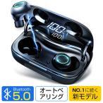 ワイヤレスイヤホン 3800mAh bluetooth イヤホン Bluetooth5.0 自動接続 LED残量表示 高音質 通話 IPX7防水 両耳 片耳 マイク内蔵 音量調整 iPhone/Android対応