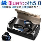 ブルートゥース ワイヤレスイヤホン 片耳 通話 防水 高音質 画像