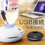 ペットボトル式加湿器 卓上 USB接続 電池も対応できる ペットボトル 超音波 USB加湿器 ミニ加湿器 超音波式