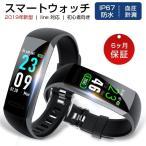 5倍ポイント itDEAL スマートウォッチ 血圧 日本語 レディース メンズ 着信通知 USB充電式 IP67防水 睡眠検測 心拍計 歩数計 Line/iPhone/Android対応
