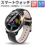 スマートウォッチ 血圧 IP68 Bluetooth5.0 フルタッチ操作 日本語 着信通知 睡眠検測 活動量計 心拍計 腕時計 メンズ レディース  iphone/android/Line対応
