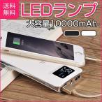 モバイルバッテリー大容量 10000mAh ポケモンGO 2台同時充電 iPhone7 iPhone7 Plus スマホ iPad  スマートフォン モバイルバッテリー  2色