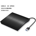USB3.0接続 薄型ポータブル DVDスーパーマルチドライブ ECD819-SU3 windows/Mac両対応 書込み対応 送料無料 即納