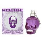 ポリス POLICE トゥービー パープル EDP SP 40ml 【香水】【激安セール】【odr】