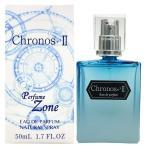 クロノス2 オードパルファム EDP SP 50ml ユニセックス 香水