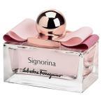 サルヴァトーレ フェラガモ シニョリーナ EDP SP 30ml レディース 香水