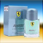Ferrari 男女兼用香水 ユニセックス フレグランス ギフト