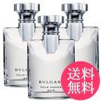 BVLGARI 男性用香水 人気香水 セット商品 プレゼント