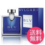 ブルガリ ブルー プールオム EDT SP 100ml BVLGARI 香水 送料無料