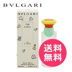 ブルガリ BVLGARI プチママン EDT SP 40ml 香水 レディース  送料無料