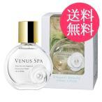 ヴィーナススパ エレガントビューティ EDP SP 50ml レディース 香水