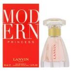 ランバン LANVIN モダンプリンセス オードパルファム EDP SP 30ml レディース 香水 フレグランス