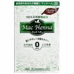 マックヘナ ナチュラルブロンズ3 100g hs 【nas】