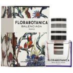 バレンシアガ BALENCIAGA フローラボタニカ  EDP 30ml SP fs 【香水 レディース】【あすつく】