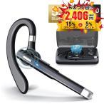 「2台同時接続可能 bluetooth5.2」充電ケース付き ヘッドセット 片耳ワイヤレスイヤホン  ビジネス ミュート機能通話 無痛装着 超軽量 耳掛け型 左右耳通