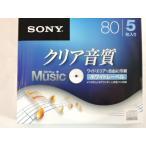 ソニー 音楽用CD−R ホワイト 5枚パック
