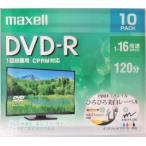 マクセル DVD−R ビデオ用 10枚 DRD120WPE10S