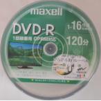 マクセル DVD−R ビデオ用 50枚 DRD120WPE50SP